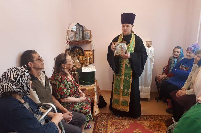 День Святой Ксении